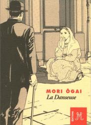 Ogai Mori: La Danseuse
