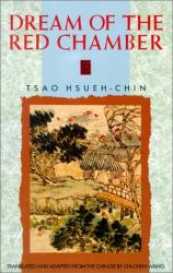 Tsao Hsueh-Chin: Dream of the Red Chamber