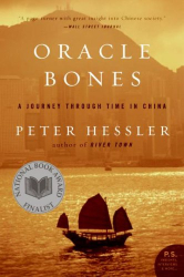 Peter Hessler: Oracle Bones: A Journey Through Time in China (P.S.)