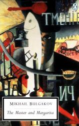 Mikhail Bulgakov: Master and Margarita