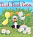 Tad Hills: Duck, Duck, Goose