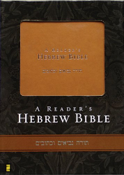 : A Reader's Hebrew Bible