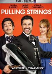 : Pulling Strings