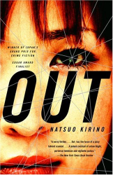 Natsuo Kirino: Out : A Novel (Vintage International)
