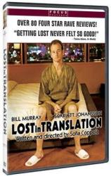 Sofia Coppola: Lost In Translation (Widescreen Edition)