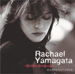Rachel Yamagata -