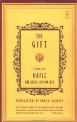 Hafiz: The Gift