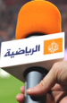 Al-Jazeera-sfSpan