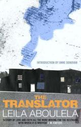 Leila Aboulela: The Translator