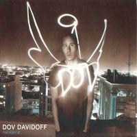 Dov Davidoff - Vanessa, Starbucks, My Bike Seat
