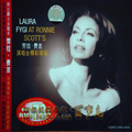 Laura Fygi - I Love You for Sentimental Reasons