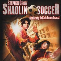 Raymond Wong - Shaolin Soccer Opening Theme