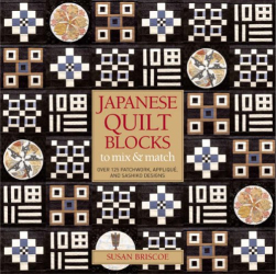 Susan Briscoe: Japanese Quilt Blocks