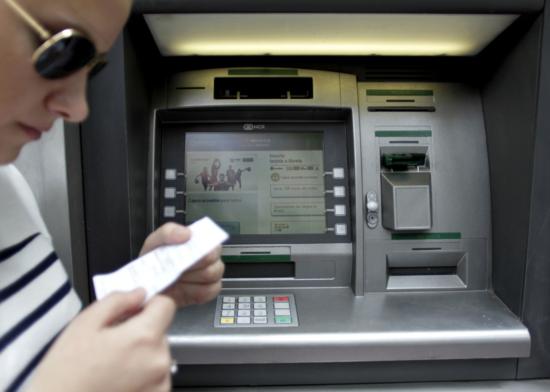 Cash machine 2 - carlos rosillo