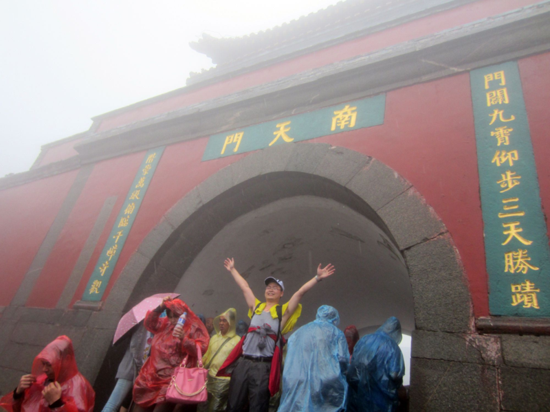 CIEE Beijing - Top of Mt. Tai