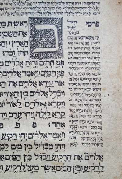 Torat Adonai, Constantinople: Eliezer ben Gershom Soncino,  1546 Detail. The right column contains Jacob Tavusi's Judeo-Persian ('Farsi' in Hebrew) translation (BL Or. 70.c.10)
