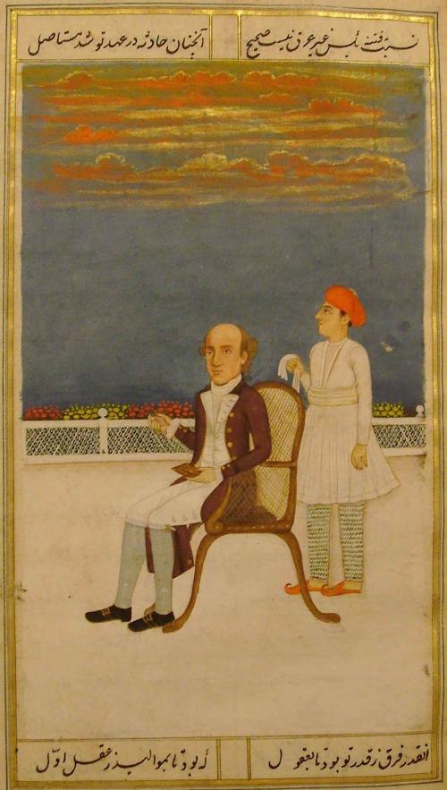 Portrait of Warren Hastings by an unknown artist (BL Or.6633, f. 67r).