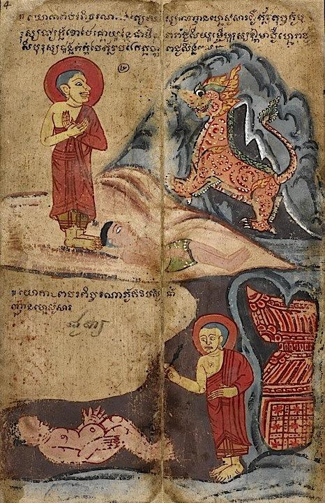 Morbid Meditations In Thai Manuscript Art Asian And African