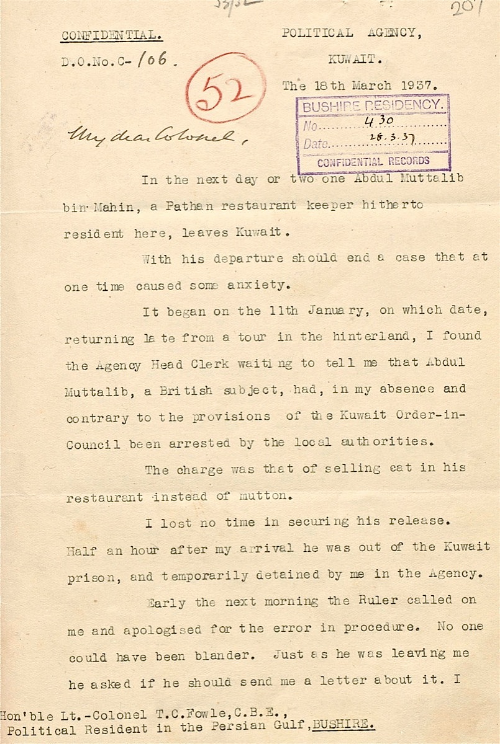 The first page of De Gaury's letter to Fowle reporting the details of Muttalib's case, 18th March 1937 (IOR/R/15/1/506 f. 207)