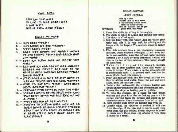 Recipe and preparation method for Teff Injera (Ethiopian bread)