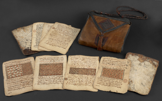 Saddlebag-quran-from-the-late-18th-or-early-19th-century-going-on-display-in-west-africa-exhibition-2015_2000