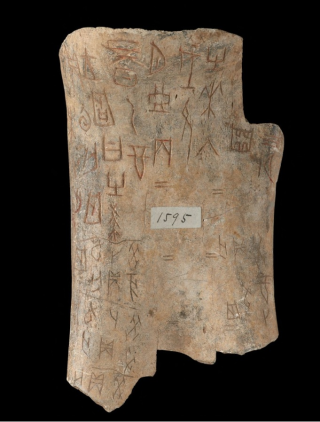 Shang dynasty oracle bone containing a reference to a lunar eclipse (British Library Or.7694/1595)