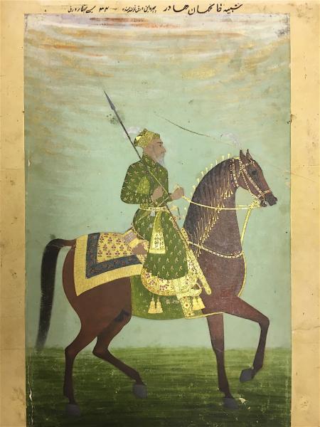 J18-12_Khan Jahan Bahadur.JPG_2000