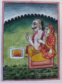 Agnihotri (f. 17v)