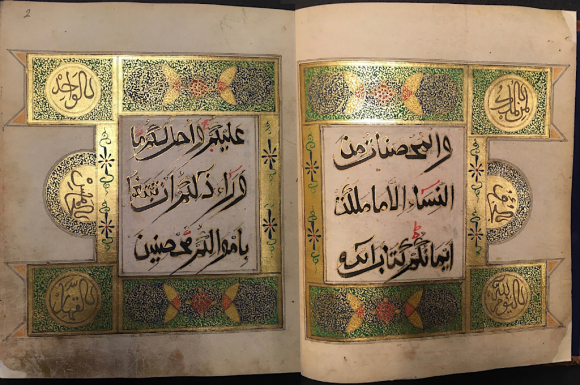 The opening leaves of a seventeenth-century Qur'an written in ṣīnī ('Chinese') script, part five of a set originally in thirty volumes (BL Or.15604, ff. 1v-2r)