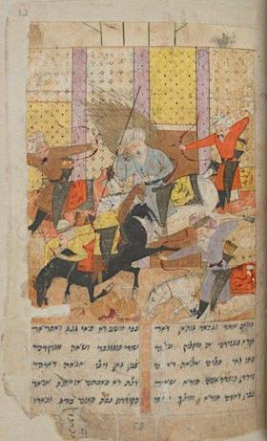 Joshua and the Israelites fighting the People of Jericho (British Library Or 13704, f. 32r)