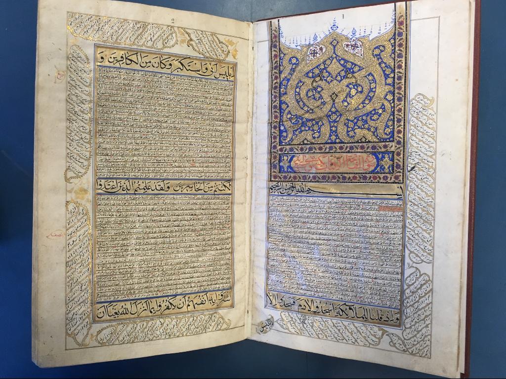 المخطوطات القرانية