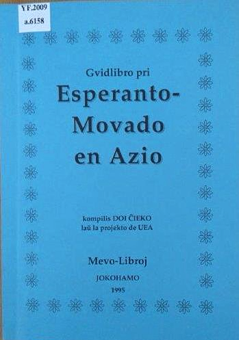 EsperantoAzioGvidlibroDSC_5233