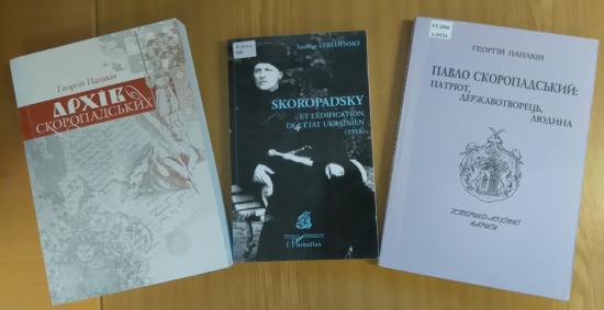 SkoropadskyRecentBooks