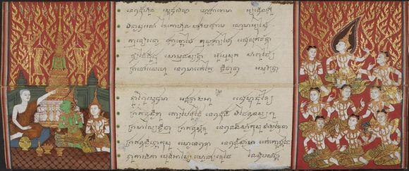OR6630 Phra Malai1