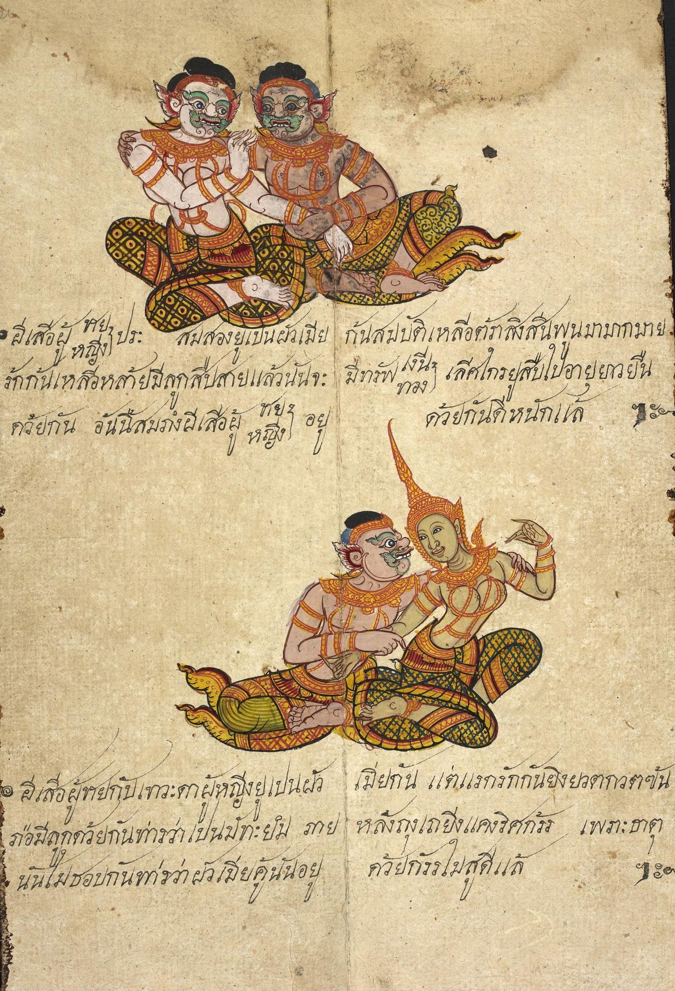 Asian and African studies blog: South East Asia