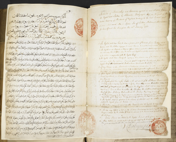 First Sulu Treaty of 28 January 1761, signed between Sultan Muhammad Muizzuddin of Sulu and Alexander Dalrymple for the East India Company. British Library, IOR: H/629, pp.456-457