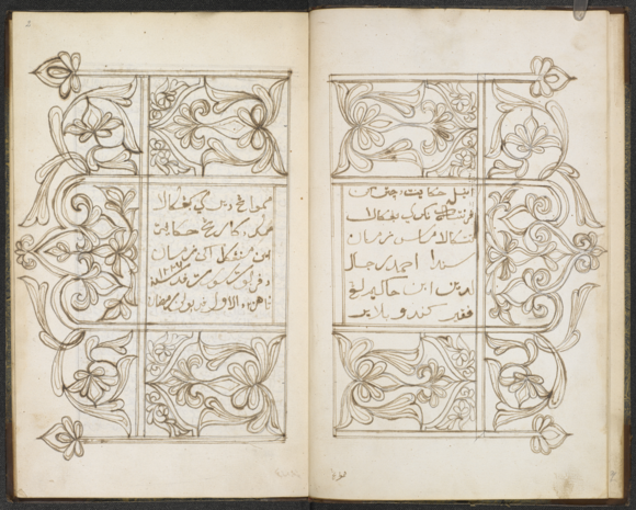 Opening pages of the manuscript: 'This is a narrative of the state of Bengal as it was at the time I, Ahmad Rijaluddin, son of Hakim Long Fakir Kandu, left my homeland to visit it.  I have composed this narrative for the benefit of posterity, commiting it to writing in the year 1226, in the year dal awal, in the month of Ramadan'. British Library, Add. 12386, ff.1v-2r.