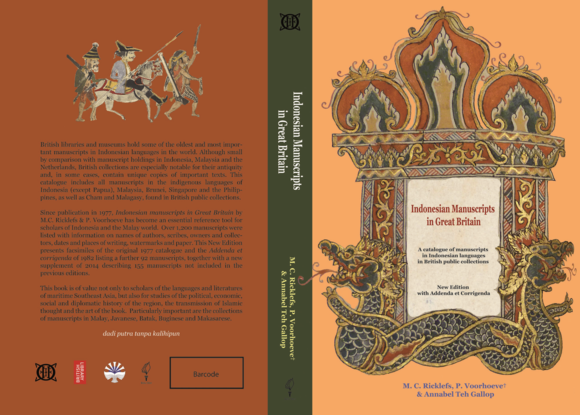 New Edition of Indonesian manuscripts in Great Britain (Jakarta, 2014), the front cover design based on the wadana (illuminated frame) from the Javanese manuscript Serat Jayalengkara Wulang shown below.