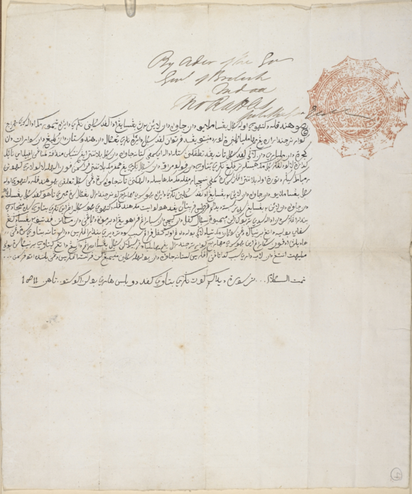 Malay proclamation of the capture of Batavia by the British, 8 August 1811.  British Library, Or. 9484.