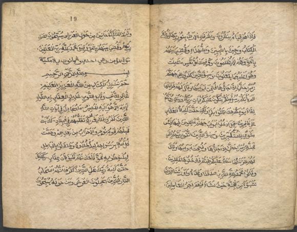Io_islamic_3048_f018v-19r