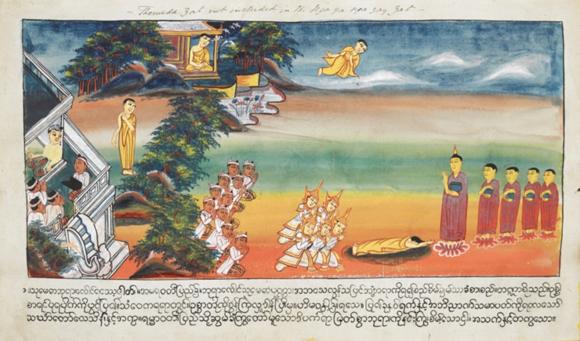 Sumedha receiving  niyatha vivarana from the Dipankara Buddha, British Library, Mss Burmese 202, f.1