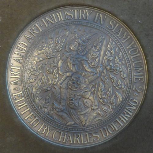 Doehring metal plate