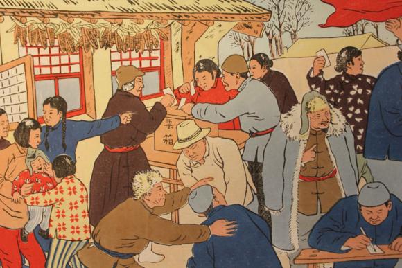 A detail from Jian zheng huan xuan hao ren (建政懽選好人), 'Good people happily select a government', by 'Wulejibatu' (烏勒吉巴图) of Inner Mongolia (Neimeng, 内蒙]). Revolutionary nian hua, published in 1950 by Zhong hua quan guo mei shu gong zuo zhe xie hui (中华全國美術工作者拹會), 'The Chinese National Fine Art Workers' Association' in Beijing (北京) and distributed nationwide by Xin hua shu dian (新華書店) 'Xin hua ['New China'] bookshops'. British Library, ORB.40/644 (12)
