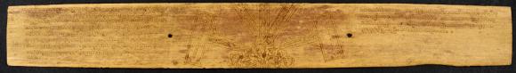 Add.17699A.f.84