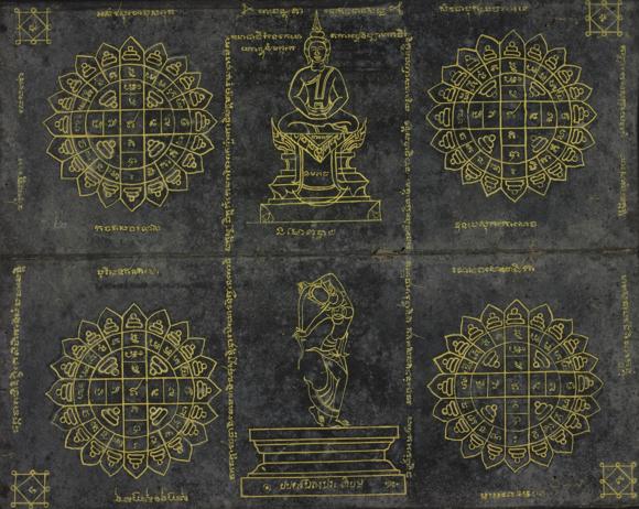 BuddhaLifeOR_15596_f009r