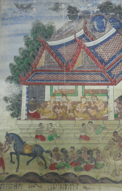 19th century painting on linen from central Thailand, showing a scene from the Vessantara Jataka. Gift from Doris Duke's Southeast Asian Art Collection. British Library, Add.Or.5582