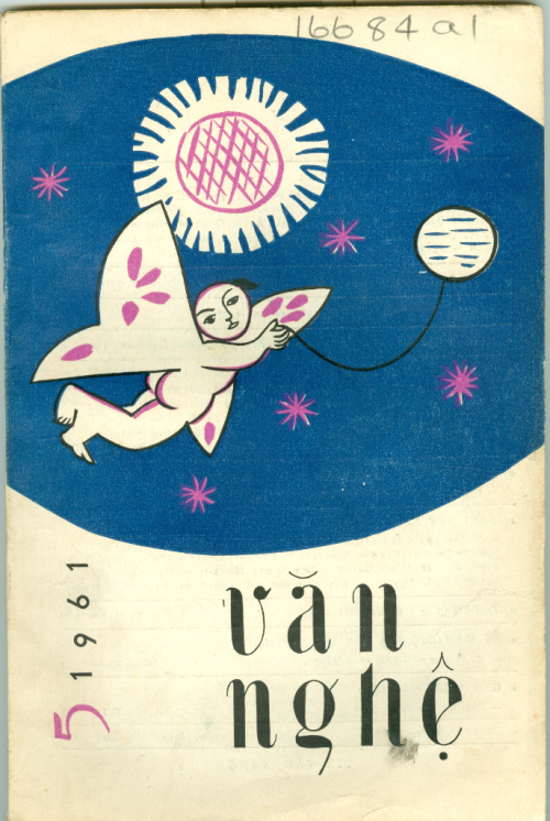 Publication from North Vietnam, 1961. British Library, 16684.a.1