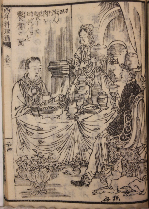 """A Westerner offering a meat dish to a Japanese guest"" from Seiyō ryōritsū. British Library, ORB.30/7689, vol.2 f.24r"