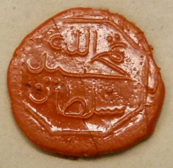 IOR-L-Mar-C-324, f.65r, seal