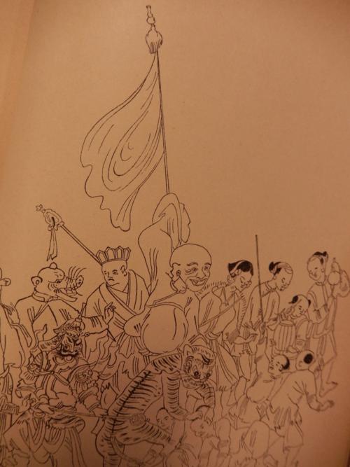 Phường chèo đóng đường: chèo performed at a funeral. Gustave Dumoutier, Le Rituel Funéraire des Annamites.  Hanoi: F.H. Schneider, 1904; plate 6 bis. British Library,11100.f.22